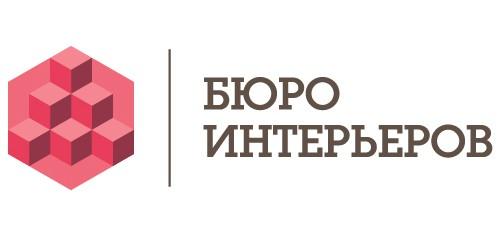 БЮРО ИНТЕРЬЕРОВ