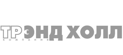 ТРЭНД ХОЛЛ